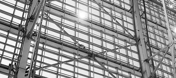 Реконструкция и строительство
